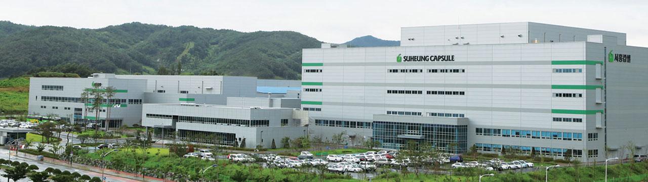 suheung-1